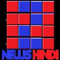 NewsHindi- हिन्दी समाचार icon