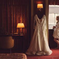 Fotógrafo de bodas Tsvetelina Deliyska (lhassas). Foto del 14.10.2017