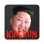Ким Чен Ын Run! Icon
