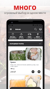 Станция вкуса | Ростов-на-Дону for PC-Windows 7,8,10 and Mac apk screenshot 1