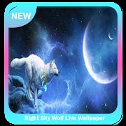 Night Sky Wolf Wallpaper