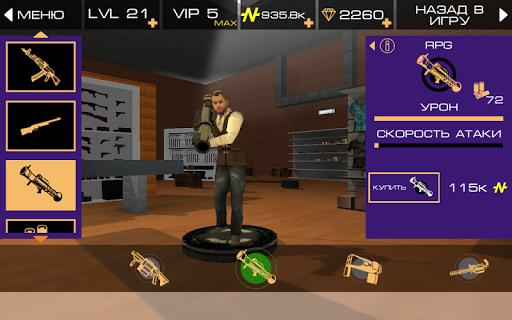 Grand Vegas Crime 1.2 screenshots 5