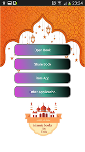 Download talaq in islam For PC Windows and Mac apk screenshot 3