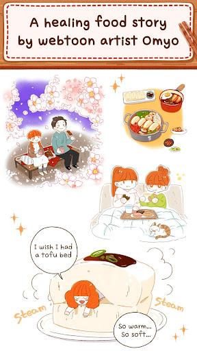 Miya's Everyday Joy of Cooking screenshot 2