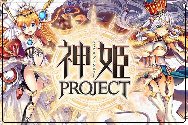[Kamihime Project A] ส่งเกมดังจาก DMM สู่แอพบนสมาร์ทโฟน!