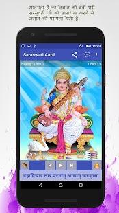 Maha Saraswati Aarti - náhled