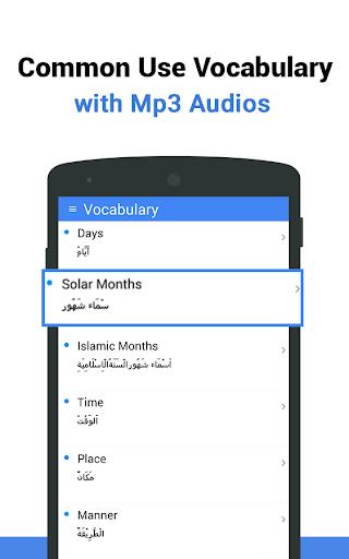 Learn Arabic - Language Learning App screenshot 3
