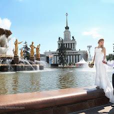Wedding photographer Yuliya Loginova (Ulianna). Photo of 23.06.2014