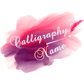 Calligraphy Name download