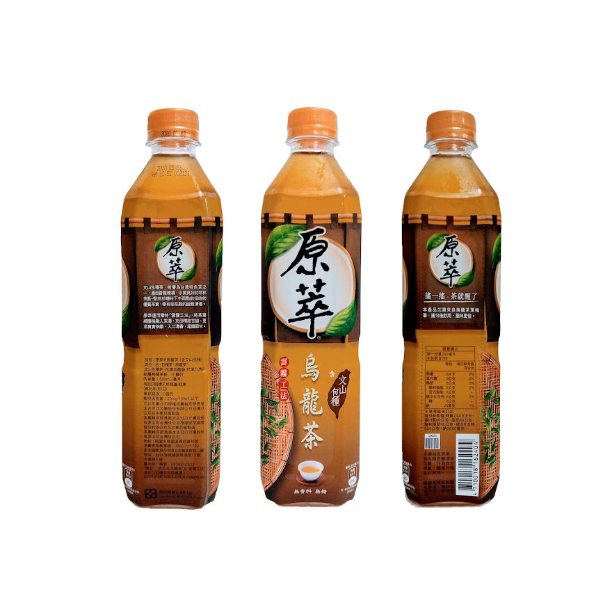 原萃 烏龍茶(含文山包種茶)