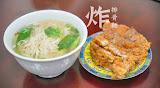 陳家玉麵館