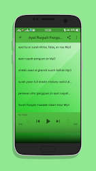 Download Ayat Ruqyah Pengusir Jin Mp3 APK App for Android