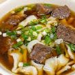 林東芳汕頭牛肉麵