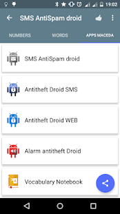 SMS AntiSpam droid - Security- screenshot thumbnail