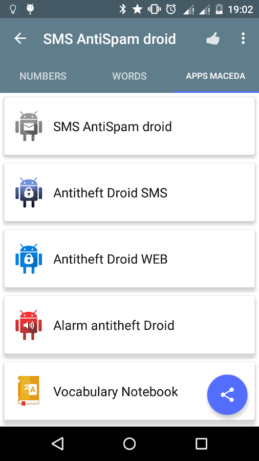 SMS AntiSpam droid - Security- screenshot