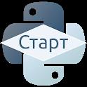 Python. Введение в программирование. Курс + ответы icon