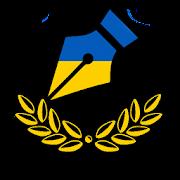 App Icon for Римус Pro. Генератор рими. App in Czech Republic Google Play Store
