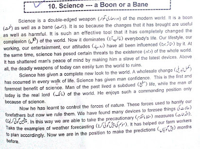 essay on science a boon or bane in hindi