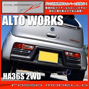 アルトワークス HA36S FF 平成30年式のカスタム事例画像 あるグリさんの2020年02月25日21:08の投稿