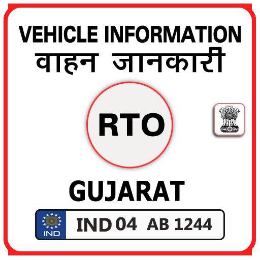 Gujrat RTO Vehicle Information