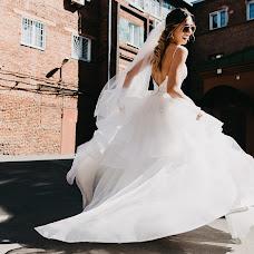 Wedding photographer Aleksey Anokhin (alexanohin). Photo of 05.11.2018