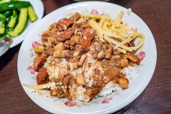 鶴味道炭燒肉燥飯&米粉肉羹-平價的銅板美食