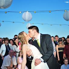Wedding photographer Lilla Lakatos (Lullabyphotos). Photo of 15.05.2018