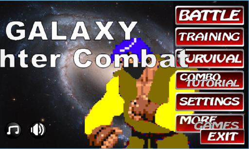 Galaxy Fighter Combat