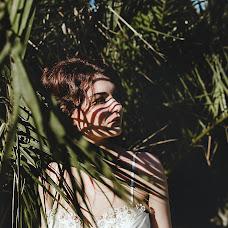 Wedding photographer Ekaterina Pryanichnikova (pryanikate). Photo of 21.09.2016