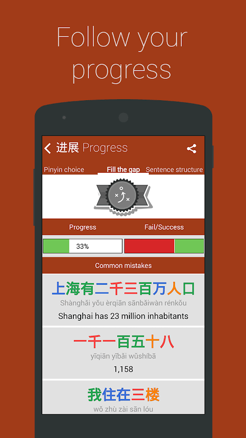 Chinese HSK Numbers lite- screenshot