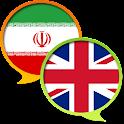 English Persian Glossary icon