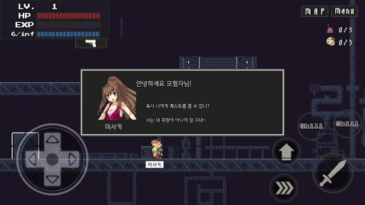 ub85cuc544uba38uc2a4 - 2D ub3c4ud2b8 RPG 1.023 screenshots 3