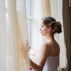 Wedding photographer Ekaterina Kaverinskaya (takataphoto). Photo of 15.07.2015