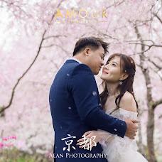 Wedding photographer Alan Lee Wai Ming (waiming). Photo of 07.11.2018