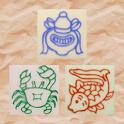 """น้ำเต้า-ปู-ปลา ฮาเฮ -5""""updated icon"""