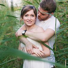 Wedding photographer Anna Tamazova (AnnushkaTamazova). Photo of 12.09.2018
