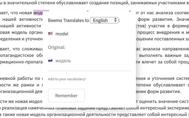 Beemo Translate