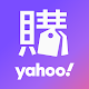 Yahoo奇摩購物中心 - 好的生活真的不貴 Download for PC