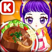 Chef Judy:Steak Maker - Cook