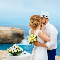 Wedding photographer Katerina Romanova (lolh). Photo of 28.04.2018