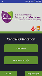 Central Orientation- screenshot thumbnail