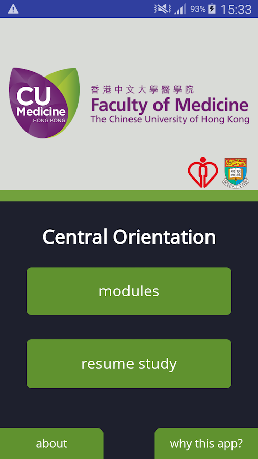 Central Orientation- screenshot