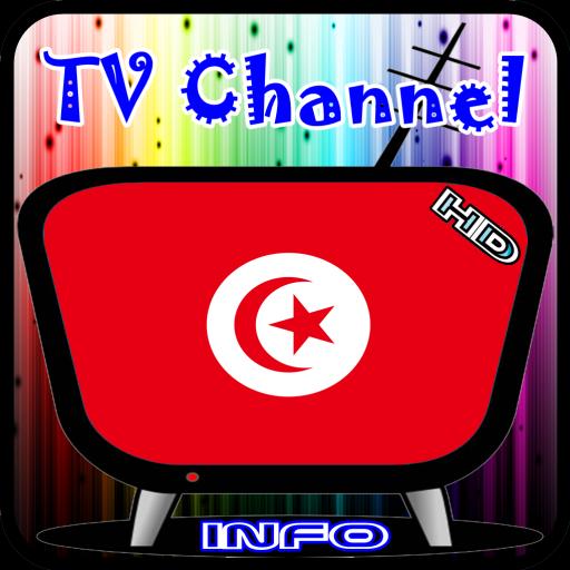 Info TV Channel Tunisia HD