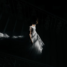 Vestuvių fotografas Karina Argo (Photoargo). Nuotrauka 07.08.2018