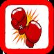 ボクシングファイト