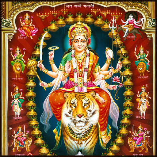 Durga Devi Wallpapers Navaratridussehra Special App Apk Free