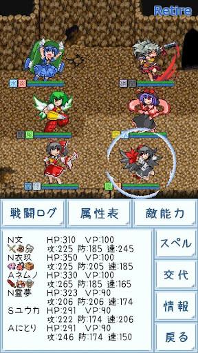 東方玉霊宮  screenshots 1
