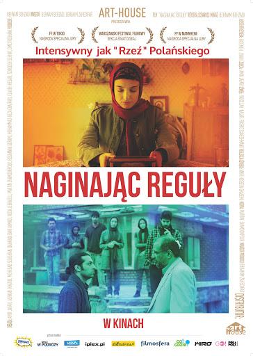 Polski plakat filmu 'Naginając Reguły'