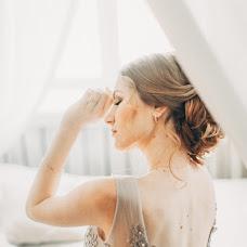 Wedding photographer Anastasiya Efrem (anastaseaya). Photo of 14.04.2017