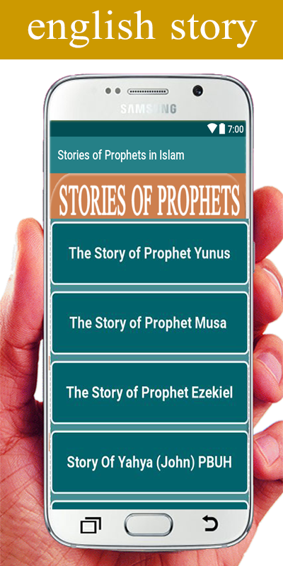 Stories of Prophets in Islam - Android Apps on Google Play